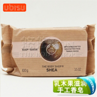 The bodyshop 美体小铺乳木果香皂100g