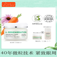 Annemarie Borlind安娜柏林LL再生眼霜30ml