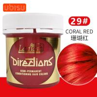 Directions染发膏29号CORAL RED珊瑚红 88ml